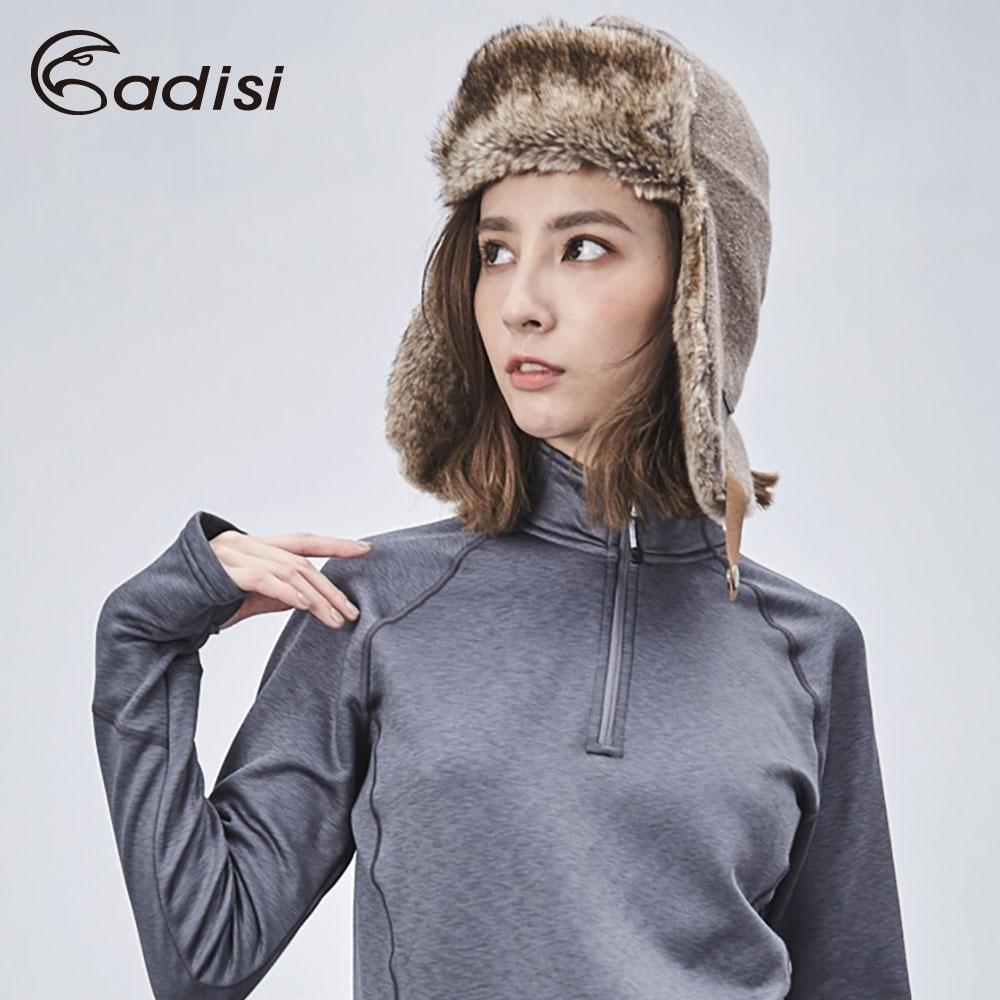 ADISI Primaloft遮耳雙層保暖飛行帽AS18088 / 駝棕