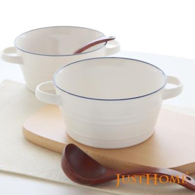 Just Home里尼陶瓷雙耳湯碗4件餐具組/1000ml大容量/泡麵碗(湯碗+湯杓)