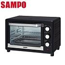 SAMPO聲寶 20L電烤箱 KZ-KA20