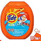 Tide 三效合一 濃縮洗衣膠球(海洋香氛) 81入