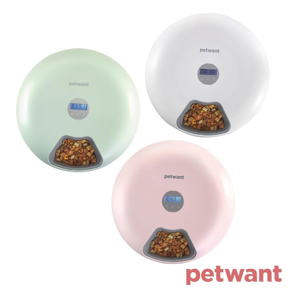 PETWANT甜甜圈六餐餵食器 F6-TW (環保版)