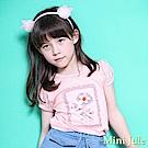 Mini Jule  上衣 針織花朵珠珠簍空蕾絲短袖上衣(粉)