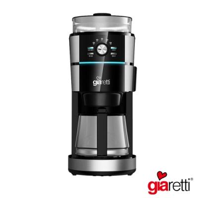 義大利Giaretti 全自動研磨咖啡機 GL-918