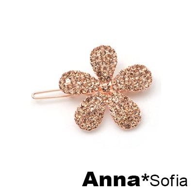 【2件7折】AnnaSofia 爍晶花朵 純手工小髮夾邊夾(香檳鑽金系)