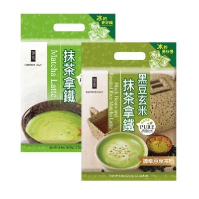 【御奉】抹茶拿鐵 黑豆玄米抹茶拿鐵 各1袋