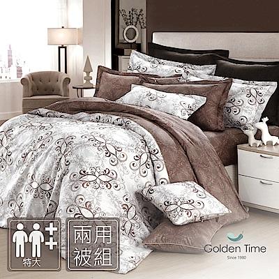 GOLDEN TIME-歐系皇殿-200織紗精梳棉-兩用被床包組(特大)