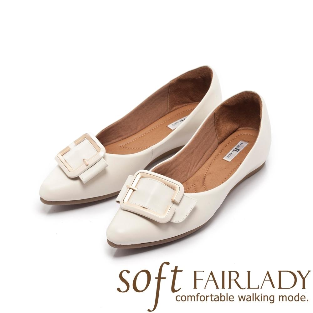 FAIR LADY Soft芯太軟 金屬勾勒釦帶尖頭平底鞋 奶油白