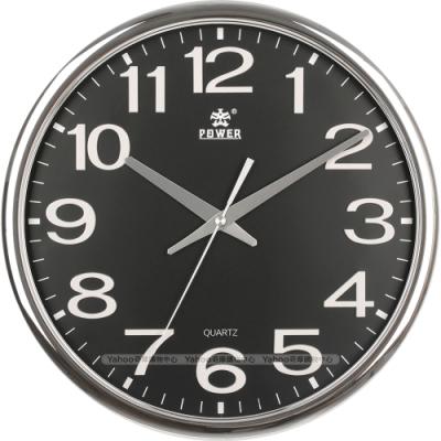 POWER霸王鐘錶-時尚造型金屬黑面靜音掛鐘-星空銀-PW-8926-BLKS- 42CM