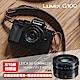 Panasonic Lumix G100 12-32mm (公司貨) product thumbnail 1