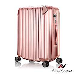 法國奧莉薇閣 24吋行李箱 PC硬殼旅行箱 箱見恨晚(玫瑰金)