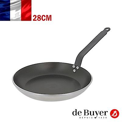 法國de Buyer畢耶 CHOC感應系列-5層平底不沾鍋28cm