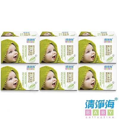 清淨海 BABY系列草本自然嬰幼兒洗衣粉 700g(箱購6入組)