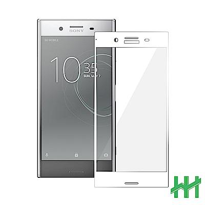 鋼化玻璃保護貼系列 SONY  XZ Premium (5.5吋)(3D曲面滿版白)
