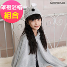 【MORINO摩力諾】超細纖維動物造型速乾兒童罩袍浴帽組合(無尾熊)