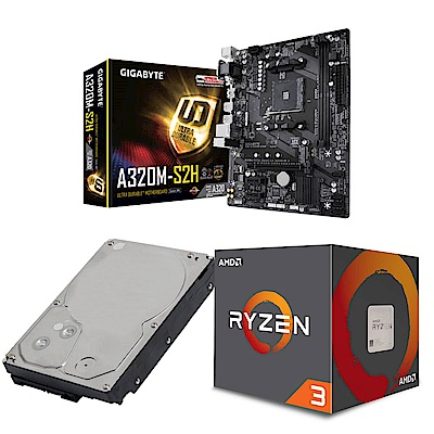 AMD Ryzen3 1200+技嘉A320M-S2H+1TB硬碟 超值組