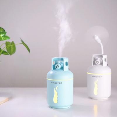 造型煤氣罐加濕器 瓦斯桶USB夜燈 香薰擴香 [限時下殺]