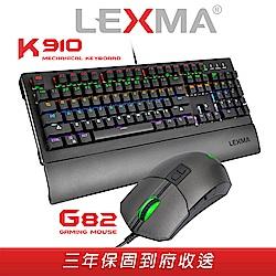 【LEXMA】K910背光機械鍵盤+G82電競滑鼠