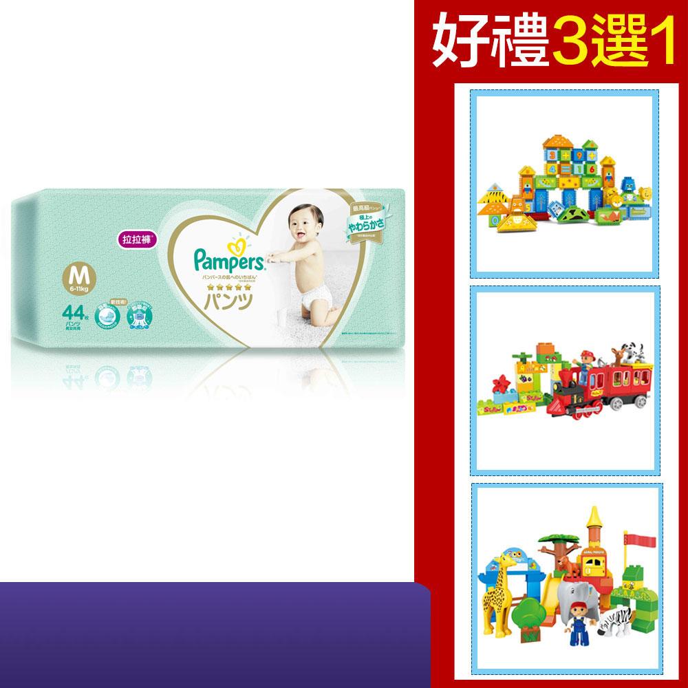 幫寶適 一級幫 拉拉褲/褲型尿布 (M) 44片X4包_日本原裝/箱