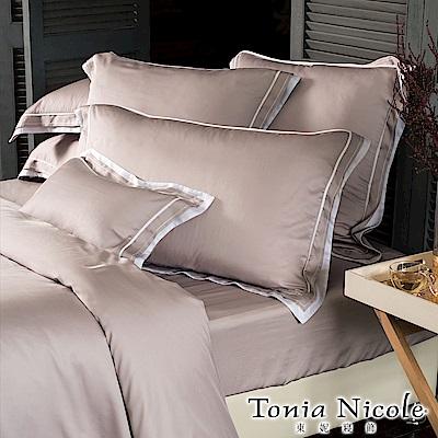 (活動)Tonia Nicole東妮寢飾 葛瑞絲環保印染萊賽爾天絲被套床包組(特大)