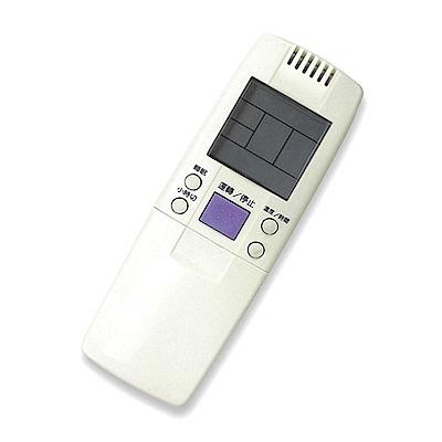 Dr.AV 北極熊系列冷氣遙控器 AI-R1 適用:禾聯/普騰/華菱
