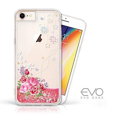 EVO CASE iPhone 6/7/8 亮片流沙手機軟殼 - 浪漫玫瑰