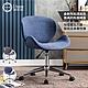 E-home Camber坎柏流線布面升降電腦椅-兩色可選 product thumbnail 1