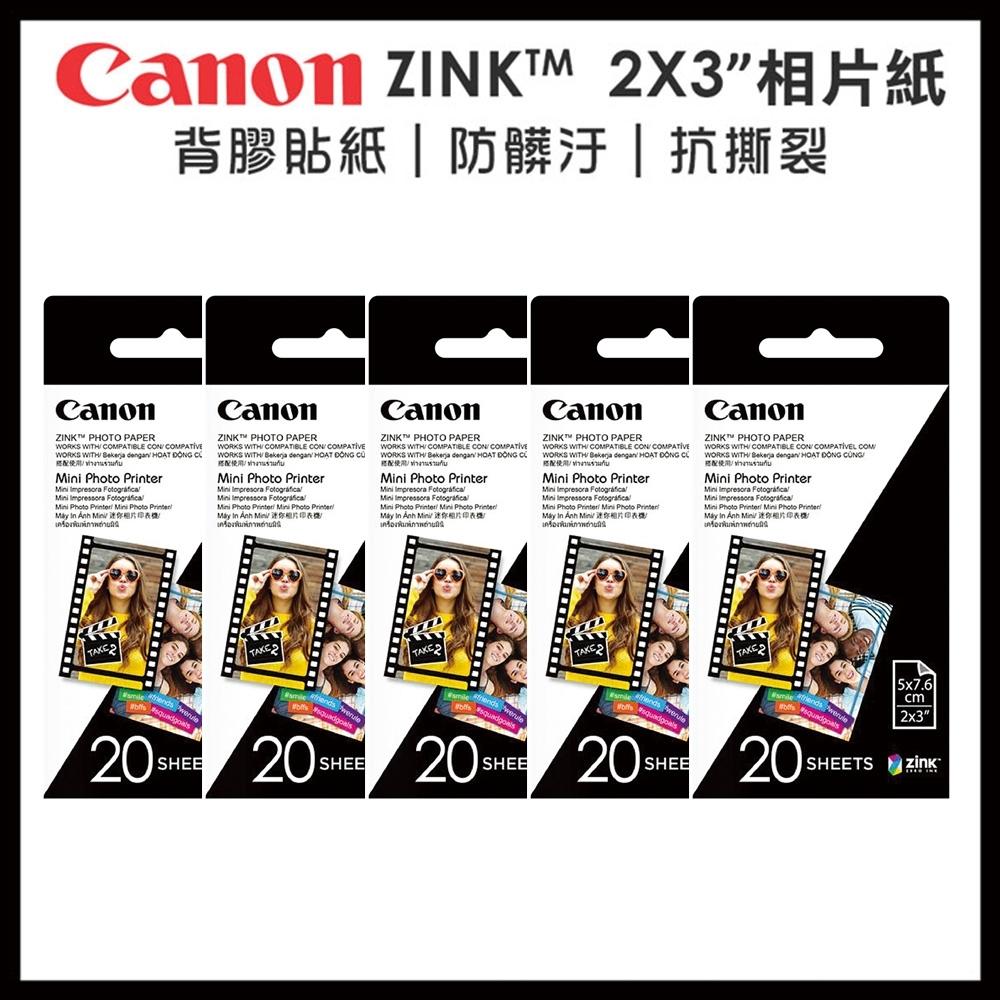 Canon ZINK 2x3相片紙5包(100張)