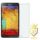 [BOHO]完全保護 鋼化玻璃保護貼 9H Samsung NOTE3
