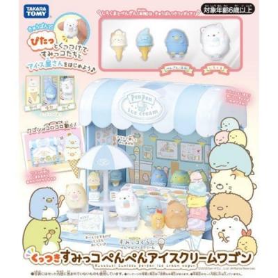 任選日本SUMIKKO 角落小夥伴(角落生物) 冰淇淋商店TP13281公司貨