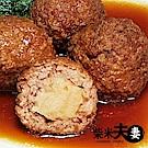 柴米夫妻 芋藏獅子頭(4大顆)X1組