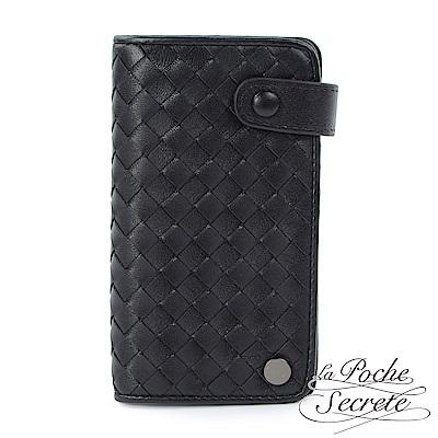 La Poche Secrete 編織小羊皮大容量卡夾包-百搭黑