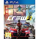 飆酷車神 2 中文版 PS4