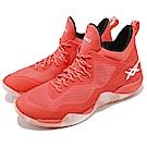 Asics 籃球鞋 Blaze Nova 男鞋