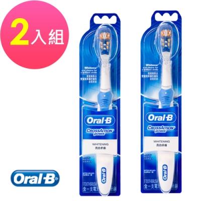 [時時樂限定!買1送1]歐樂B ORAL-B多動向雙向震動電動牙刷-此組合共2入