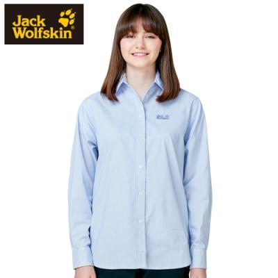 【Jack Wolfskin 飛狼】女 排汗長袖襯衫寬鬆長版『粉藍條紋』