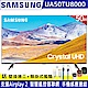 SAMSUNG三星 50吋 4K UHD連網液晶電視 UA50TU8000WXZW product thumbnail 1