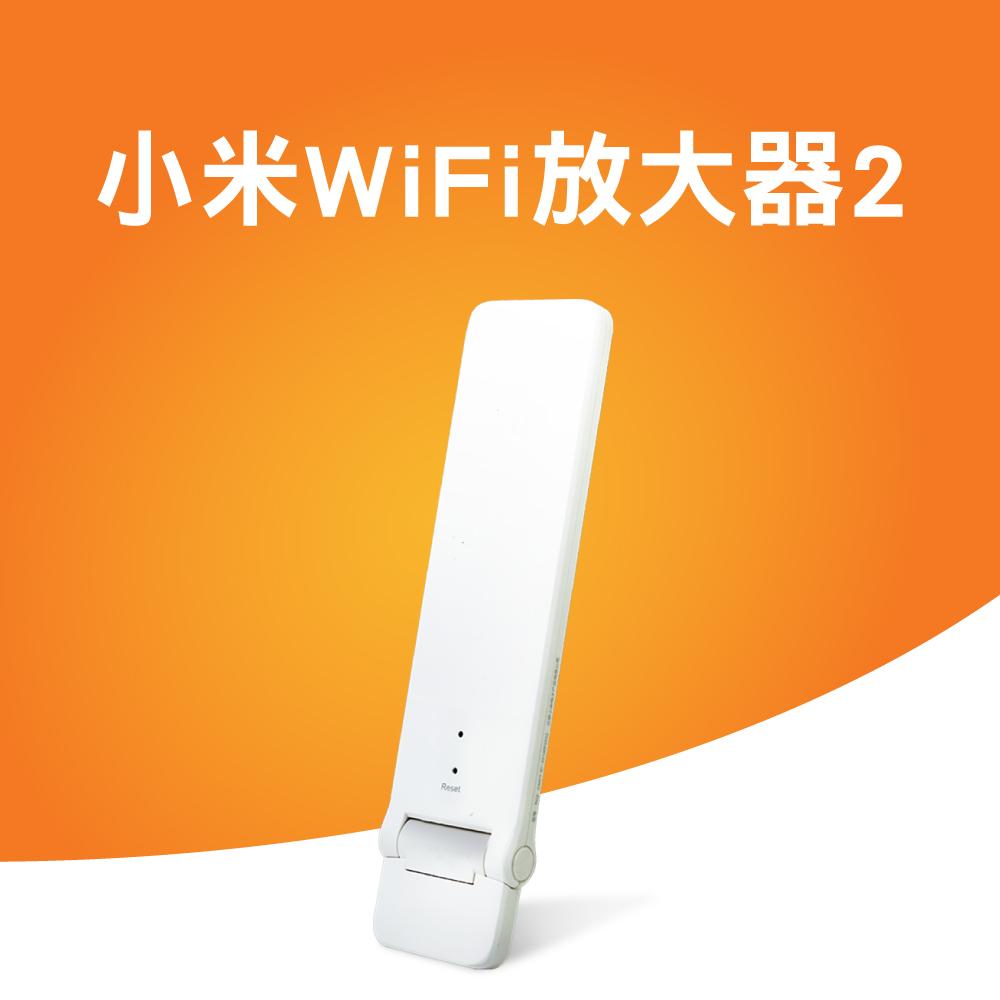 小米WiFi放大器 2