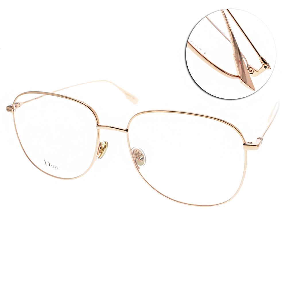 DIOR 眼鏡 熱銷大框款/玫瑰金 # STELLAIRE O8 DDB