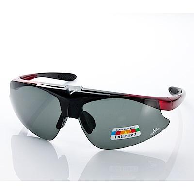 【Z-POLS】專業可掀設計 黑紅漸搭載抗UV400寶麗來偏光運動眼鏡