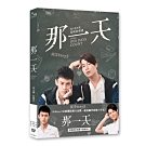 HIStory3-那一天01-10(全) DVD