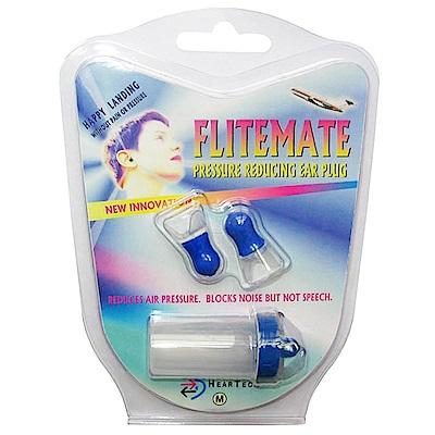 FliteMate 以色列 飛機耳塞 航空飛行耳塞 減壓降壓耳塞 防耳痛