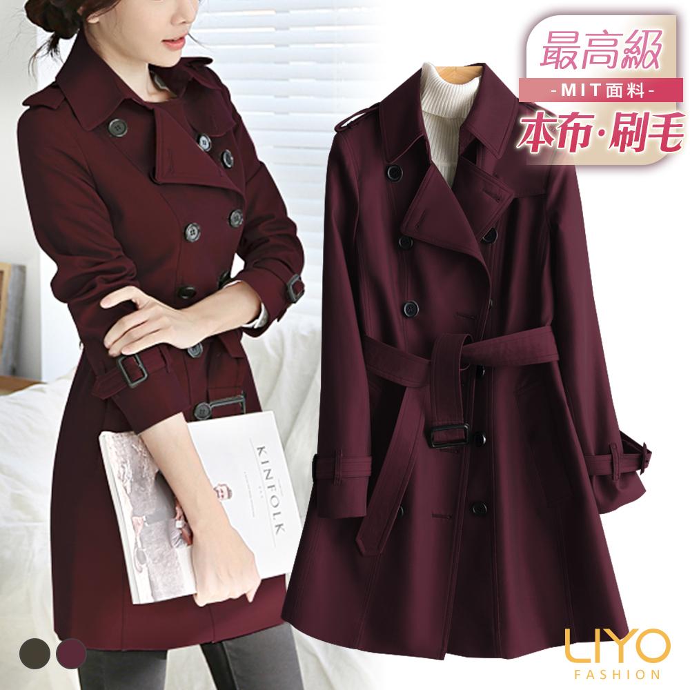 LIYO理優-精品風衣MIT英倫翻領顯瘦刷毛保暖外套