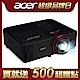 Acer 宏碁 G550 Full HD 投影機(2200流明) product thumbnail 1