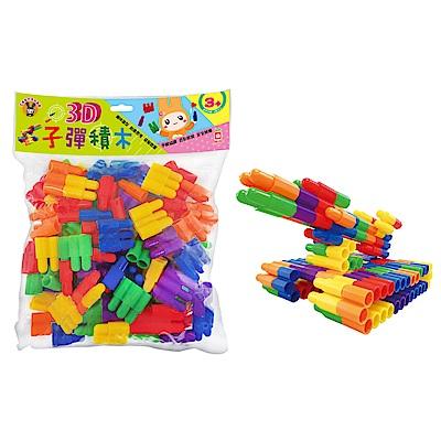 3D子彈積木