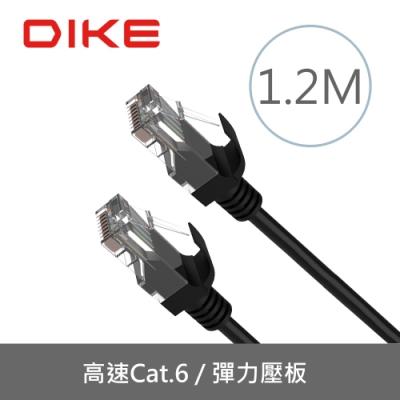 DIKE DLP601 Cat.6超高速零延遲網路線-1.2M