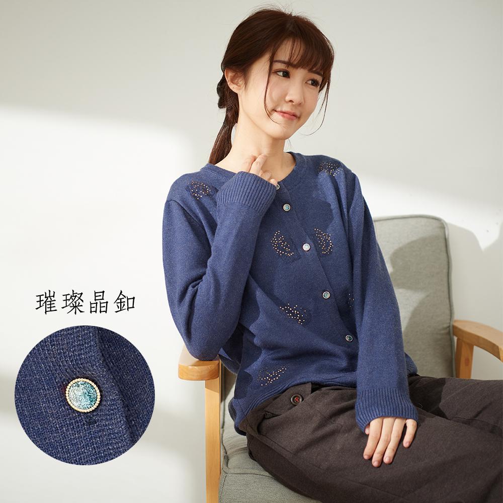 KatieQ 晶鑽柔滑開扣針織衫-藍