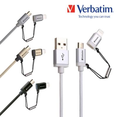 Verbatim威寶 micro usb + lightning 充電傳輸線_1.2M