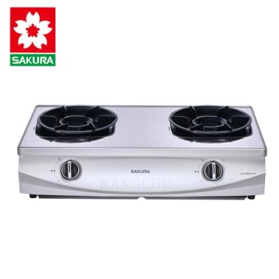 櫻花牌 G5902S 聚熱焱雙炫火不鏽鋼傳統式二口瓦斯爐(桶裝)