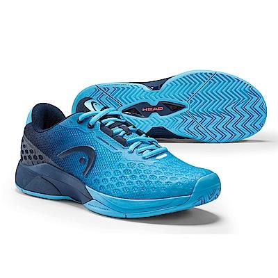 HEAD奧地利 Revolt Pro 3.0 男網球鞋-亮藍 273069