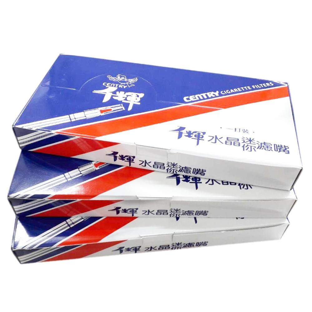 【千輝】迷你水晶濾嘴-台灣製造-三盒組